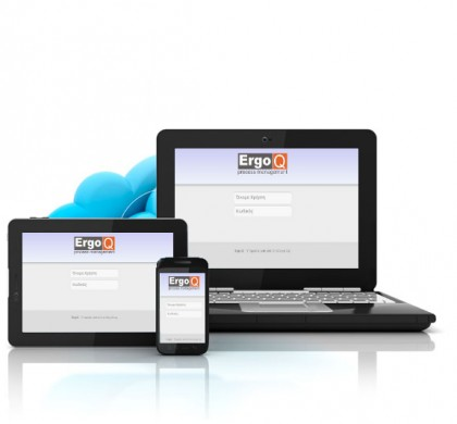ErgoQloud: Cloud computing πλατφόρμα εταιρικής συνεργασίας από την ErgoQ