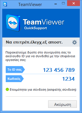 win-quicksupport