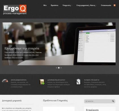Η νέα διαδικτυακή παρουσία της ErgoQ