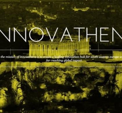 Παρουσίαση InnovAthens: Με τον ErgoQube κάθε εταιρεία γίνεται e-business