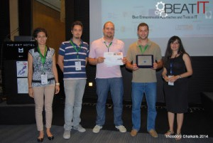 BeatIT επιχειρηματικό διαγωνισμό - Βραβεία ErgoQ