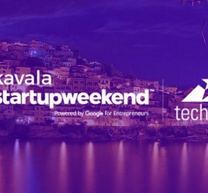 Η ErgoQ χορήγησε τις γνώσεις της στο Startup Weekend Kavala